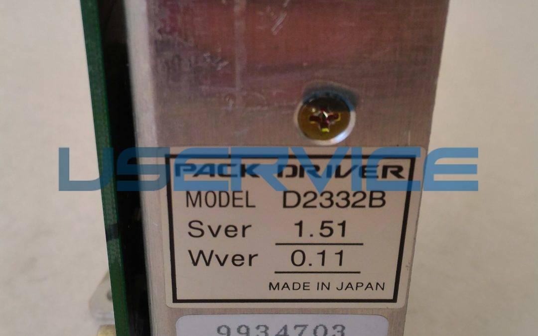 SERVO DRIVER HEAD HSP ver-1_51